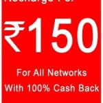 Mobile Recharge worth Rs. 150 for Rs. 50