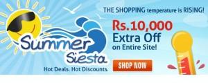 IndiaTimes Shopping Summer Siesta