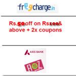 Freecharge Coupons