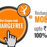 Infibeam Mobile Recharge Coupons 2013