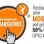 Infibeam Mobile Recharge Discount Vouchers