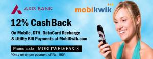 MobiKwik Online Recharge Coupons