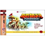 Mahabharat TV Serial Volume 1