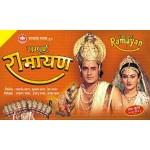 Sampoorn Ramayan 50 Discs