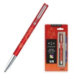 Parker Vector Ganesha Edition Roller Ball Pen