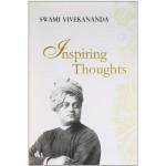 Swami Vivekanand Inspiring Thoughts