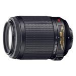 Nikon 55 200mm VR